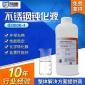 不锈钢钝化液环保安全、环保不锈钢钝化液操作简单、防锈液