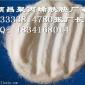 阳离子聚丙烯酰胺十大用途说明